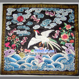 Qing Dynasty Ninth Grade Civilian Hand Embroidery Flake