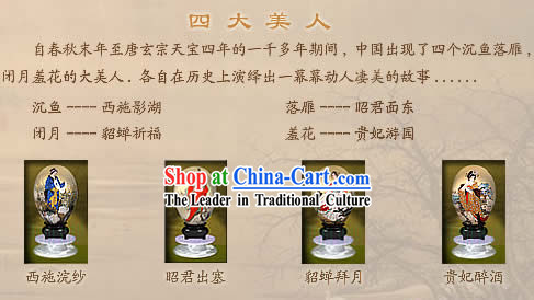 Chinese Wonders Hand Painted Colorful Egg-Four Ancient Beauties _Four Egges Set_