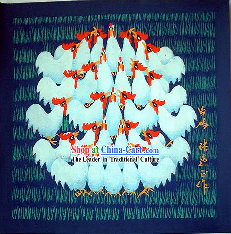 Shan Xi Folk Farmer Painting-White Chicken
