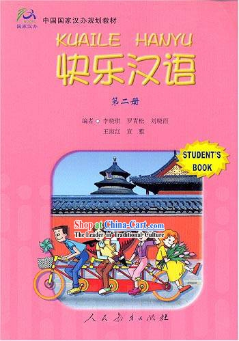 Happy Chinese Textbook 2