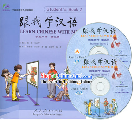 Learn Chinese with Me - Textbook 2 _Book+CD_
