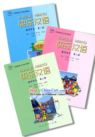 Happy Chinese Teacher's Manuals 1, 2, 3_3 books_