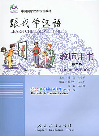 Learn Chinese with Me - Teacher's Book 2