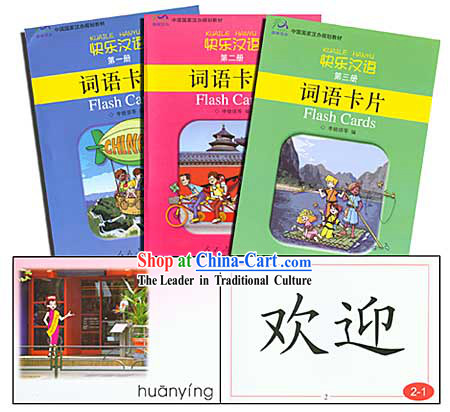 Happy Chinese Flashcards_3 Volumes_
