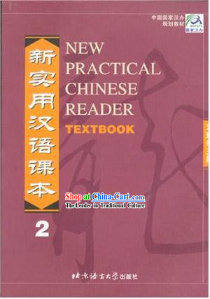 New Practical Chinese Reader Textbook 2