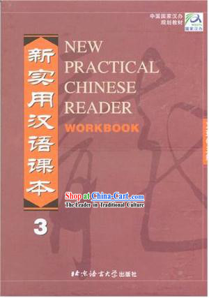 New Practical Chinese Reader Workbook 3