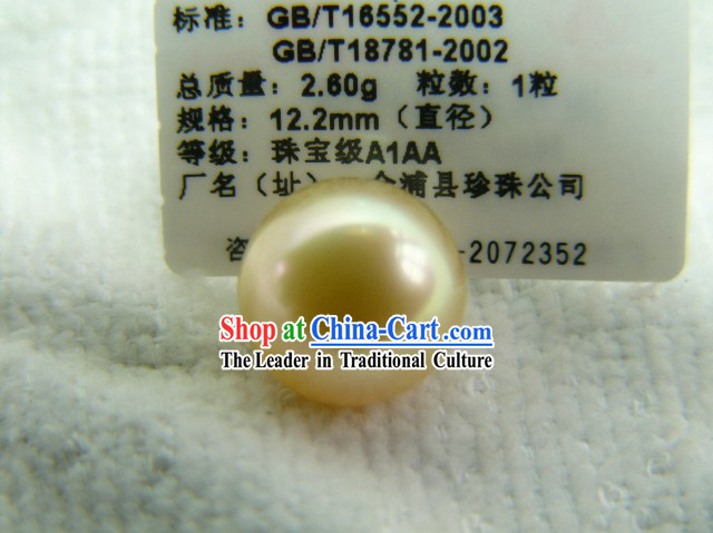 Rare Natural Nobel Gold Pearl