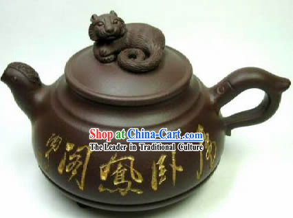 Chinese Hand Made Tiger Covering Zisha Teapot
