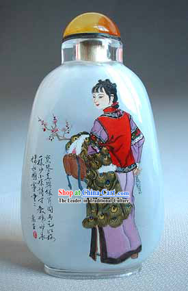 Chinese Inside Bottle Painting