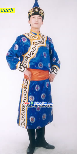 Mongolia Classic King Robe and Hat