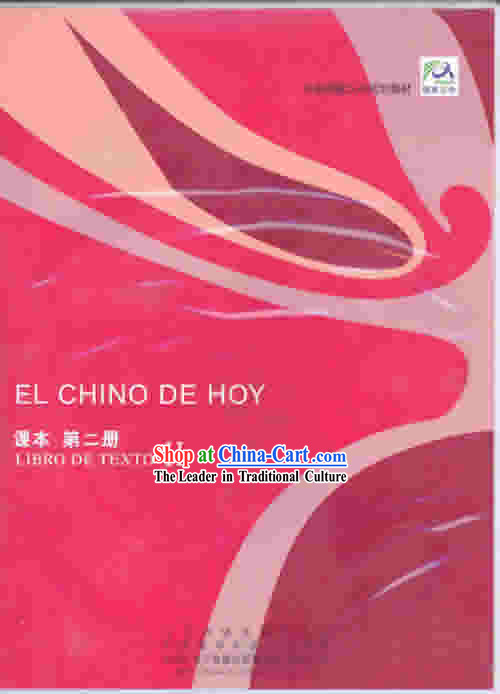 Chinese for Today _4CDs__El Chino de Hoy_ _Volume 2_