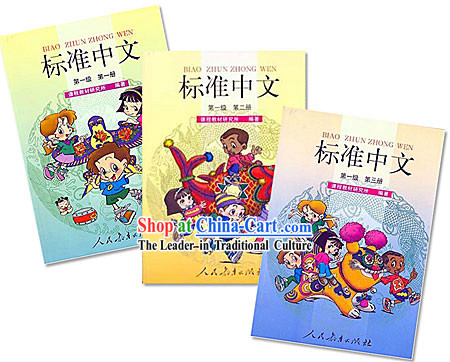 Standard Chinese _Biao Zhun Zhong Wen - Bilingual Version_+Workbooks Level 1 _9 books_