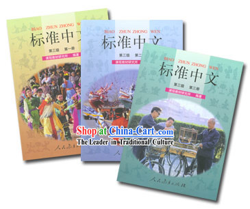 Standard Chinese _Biao Zhun Zhong Wen - Bilingual Version_ Level 3 _3 books_