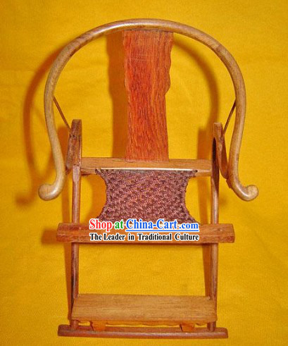Chinese Classic Hand Carved Cane Chair
