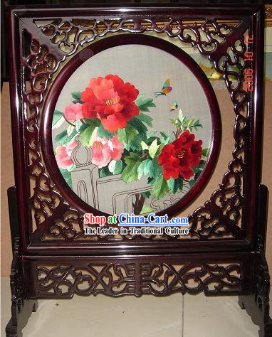 Chinese Classic Double-Sided Embroidery Handicraft-Riches and Honour Peony