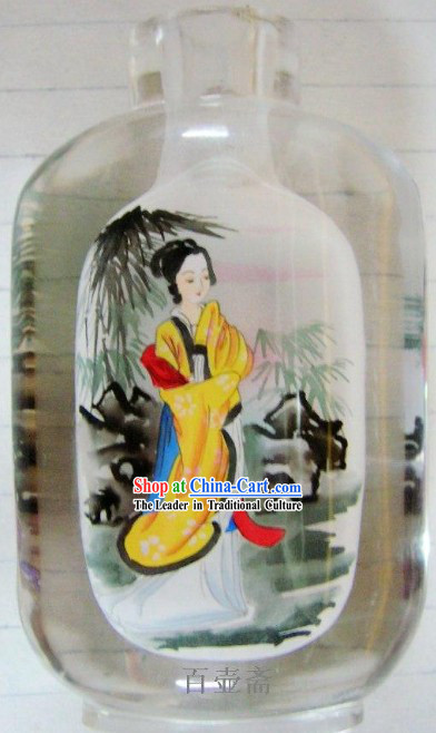 Chinese Classical Snuff Bottle With Inside Painting-Palace Lady in Yellow