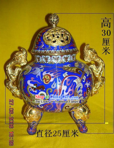 Chinese Stunning Palace Cloisonne Collectible-Censer