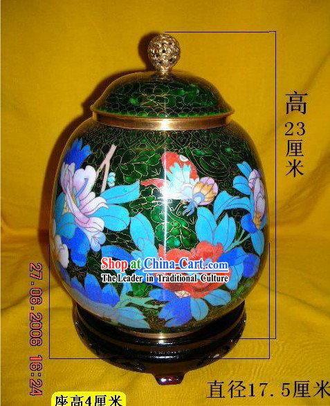 Chinese Stunning Palace Cloisonne Collectible Flowery Jar