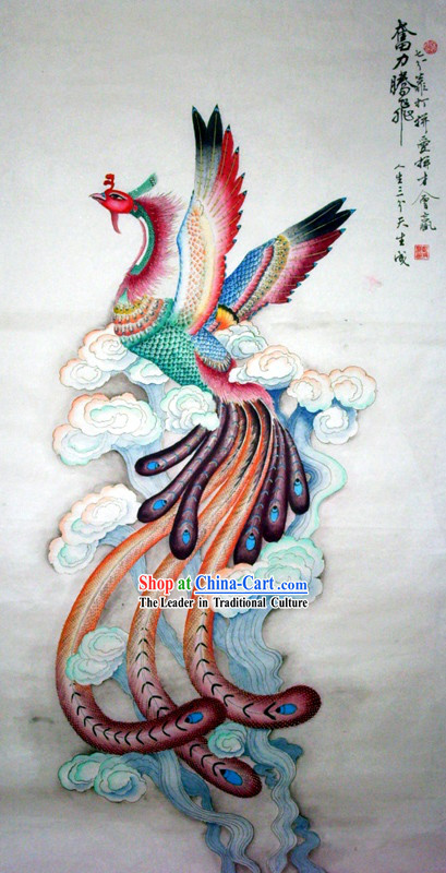 Chinese Traditional Painting with Meticulous Detail-Rising Phoenix