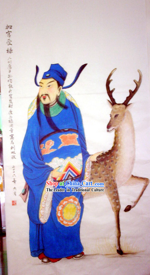 Chinese Traditional Painting with Meticulous Detail Painting-Ancient Government Official