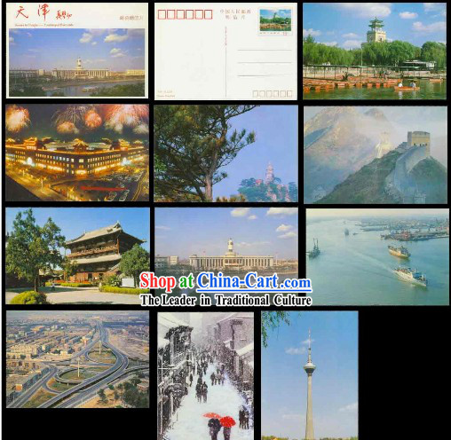China Classic Tianjun Scene Postcards Set (10 Pieces)