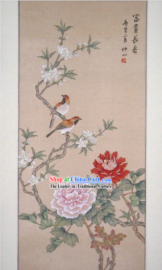 Traditional Chinese Painting by Zhong Shan-Riches and Honours Spring
