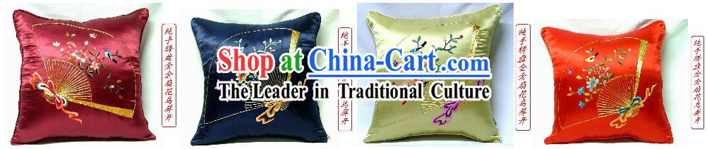 Chinese Classic Hand Embroidered Cushion for Learning on