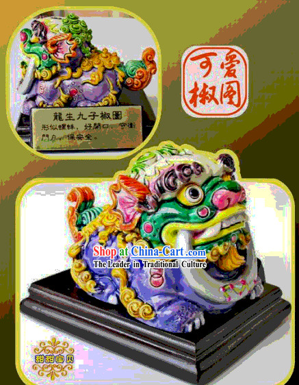 Chinese Classical Cochin Ceramics Statues Nine Sons of the Dragon-Jiao Tu
