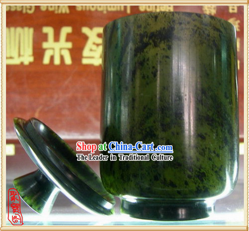 China Dunhuang Luminated Jade Cup with Cover