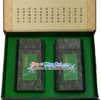 Chinese Top Grade Green Top Tea (250g)