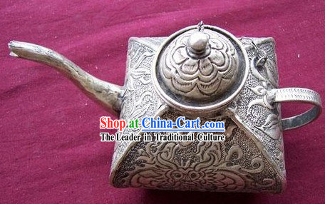 China Miao Tribe Silver Flagon