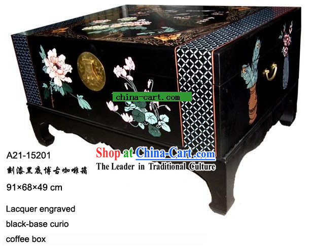 Chinese Lacquer Engraved Black-base Curio Coffee Table