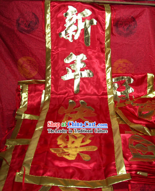 Traditional Chinese Festival Celebration Performance Silk Scroll