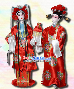 Handmade Peking Silk Figurine Doll - Ancient Wedding Couple