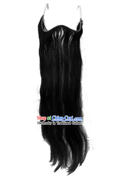 Long Beard for Chinese Beijing Opera Use