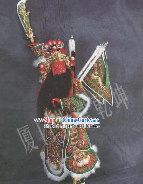 Large and Delicate Chinese String Puppet - Guan Gong