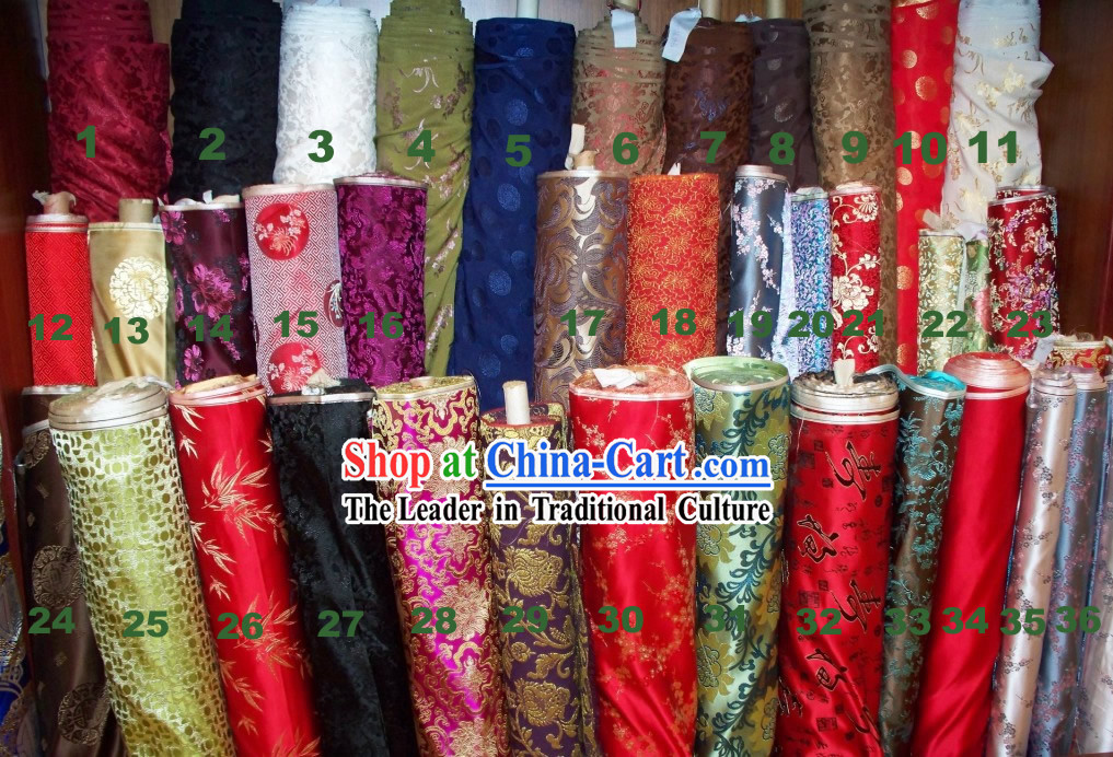 Fu Rui Xiang Silk Fabric
