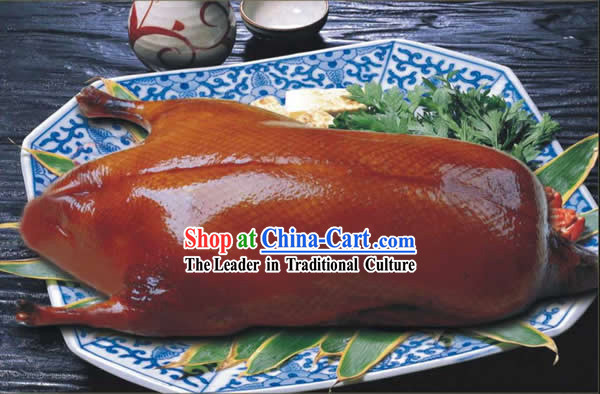 China Quan Ju De Peking Roast Duck _Beijing Most Famous Local Food_