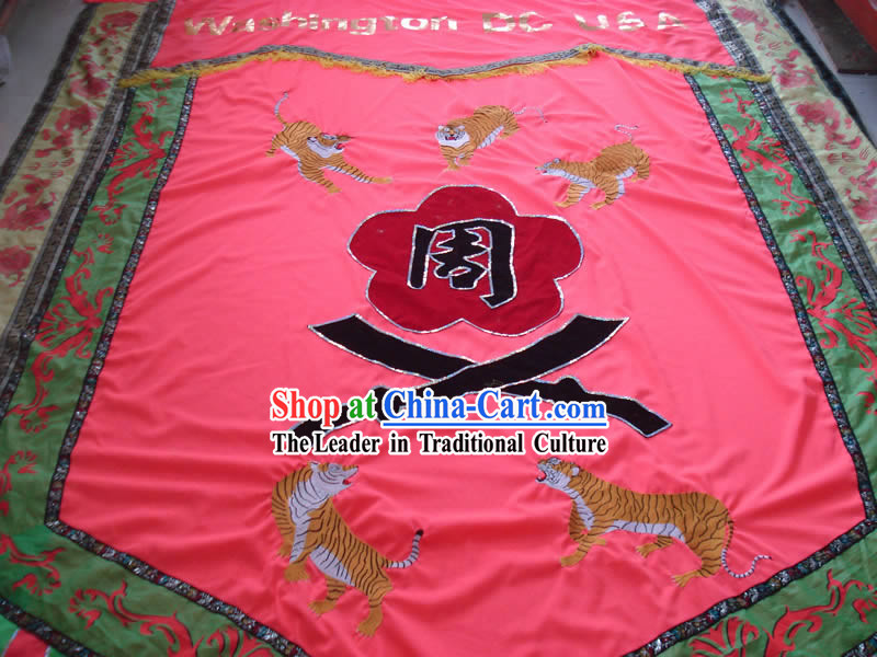 Custom-Made Chinese Traditional Supreme Handmade Large Banner / Flag
