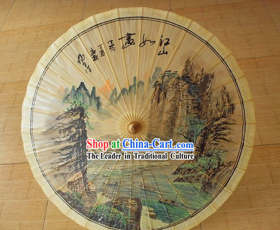 Traditional Chinese Hand Beach, Rain and Sun Umbrella - Ancient Landscape Painting