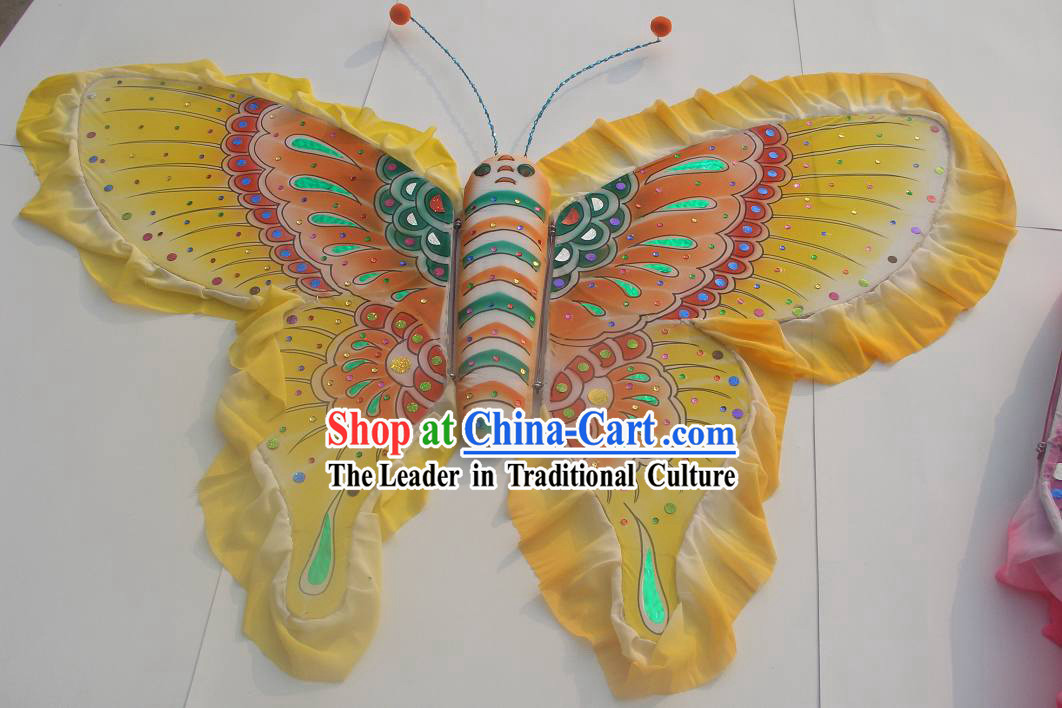 Traditional Chinese Celebration Parade Butterfly Costumes Complete Set