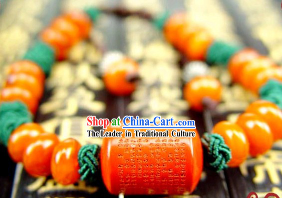 Chinese Feng Shui Vermilion Prayer Wheel Bracelet (all the blessings)