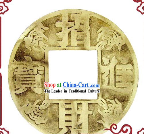 Chinese Feng Shui Kai Guang Ancient Coin (Money and treasures will be plentiful)