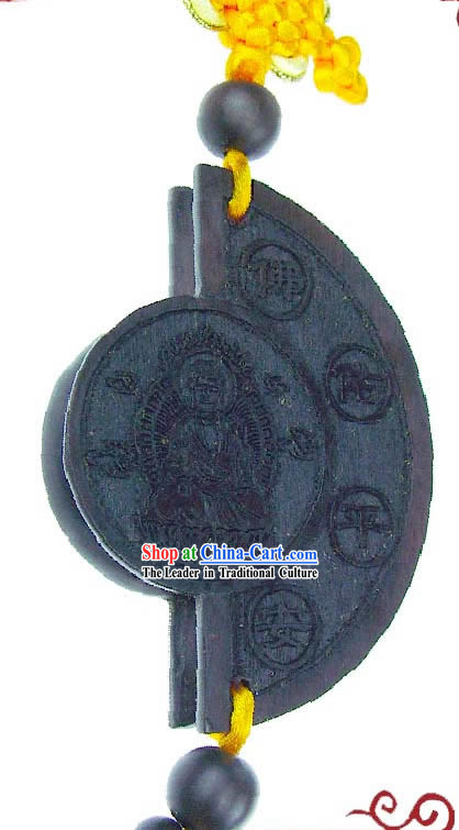 Chinese Classic Ebony Blessing Car Decoration Hanging _keep safe and healthy_