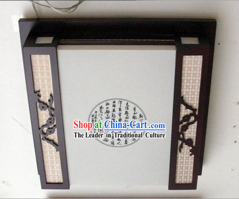 Chinese Traditional Parchment and Wood Ceiling Lantern with Poem