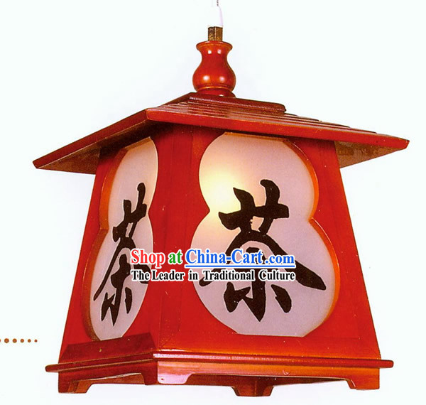 Chinese Traditional Hand Made Sheepskin Wooden Ceiling Lantern - Tea