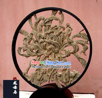 Chinese Classical Stone Carving Chrysanthemum