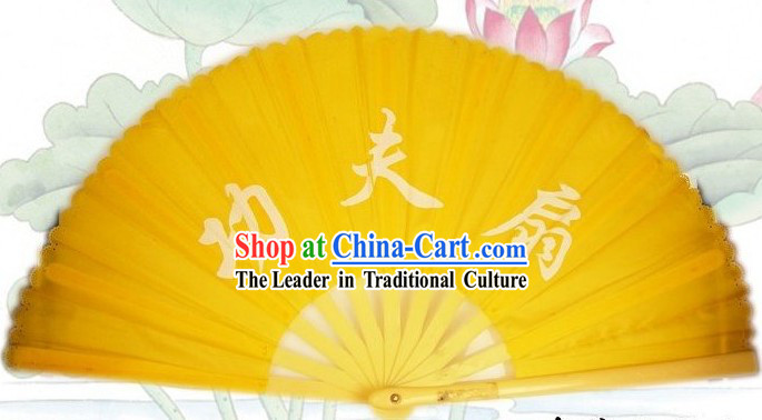 Chinese Traditional Mu Lan Kung Fu Dance Performance Fan _yellow_