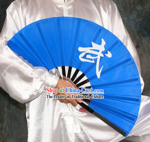 Chinese Traditional Mu Lan Kung Fu Dance Performance Fan _blue_