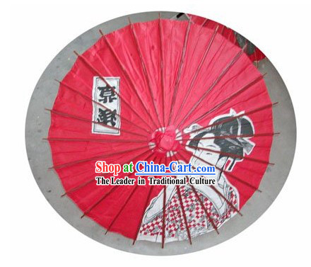 Hand Made Japanese Red Geisha Dance Umbrella